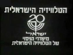 SatIL.com - התפתחות השידור במדינת ישראלי 2004 - 1948